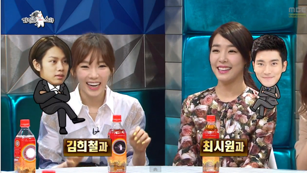 Taeyeon-Tiffany-Radio Star