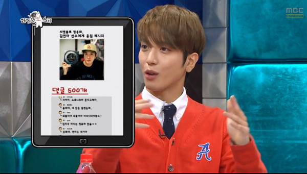 Yonghwa-hate comments