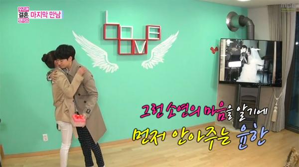 Yoon Han-Lee So Yeon-final-hug