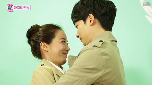 Yoon Han-Lee So Yeon-final