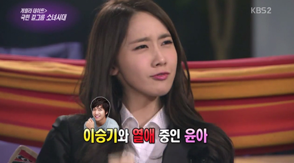 Yoona-Lee Seung Gi