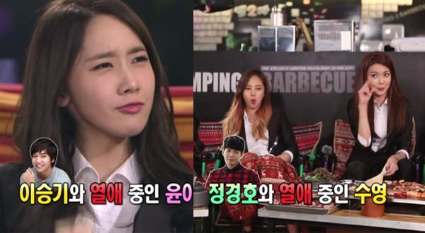 Yoona-Soo Young