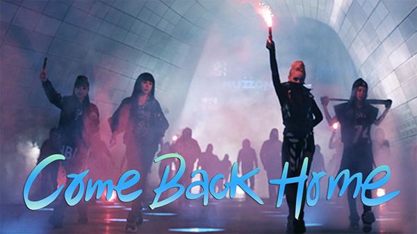 """ข่าวดี!!2NE1 ปล่อยนาฬิกาหลับถอยหลังสำหรับการปล่อย MV เพลง """"Come Back Home"""" และ """"Happy"""""""