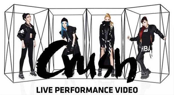 """ว้าว!!2NE1 เผยนาฬิกานับถอยหลังเตรียมปล่อย Live Video สำหรับ """"CRUSH""""!!"""