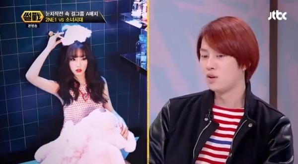 ฮีชอลและแทยอนเห็นด้วยที่ว่าไม่มีสมาชิก Girls' Generation คนไหนเซ็กซี่เลย