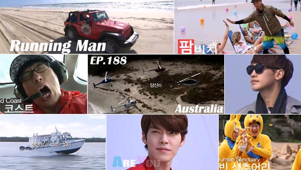 อลังการ!!Running Man เผยตัวอย่างสัปดาห์หน้าของคิมอูบินและเรนในออสเตรเลีย!!