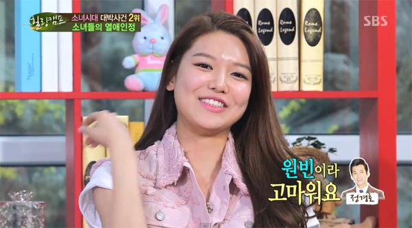 ซูยอง SNSD เผยสาเหตุที่ว่าทำไมเธอถึงปฏิเสธเรื่องความสัมพันธ์ของเธอกับจองคยองโฮ