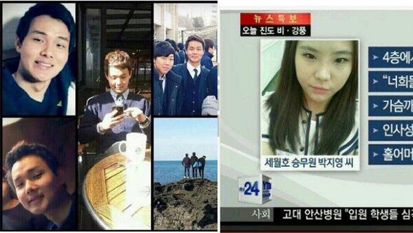 2 heroes-Cha woong-Ji Young