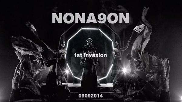 'NONA9ON' โปรเจ็คใหม่ของ YG เปิดเผยแล้วว่าเป็นแบรนด์แฟชั่นที่ร่วมมือกับ Samsung Everland