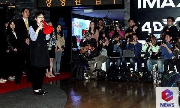 EXO, คิมซูฮยอน, จอนจีฮยอน, MBLAQ, BoA และคนอื่นๆประกาศเลื่อนงานไปก่อนเนื่องจากเหตุการณ์เรือล่ม