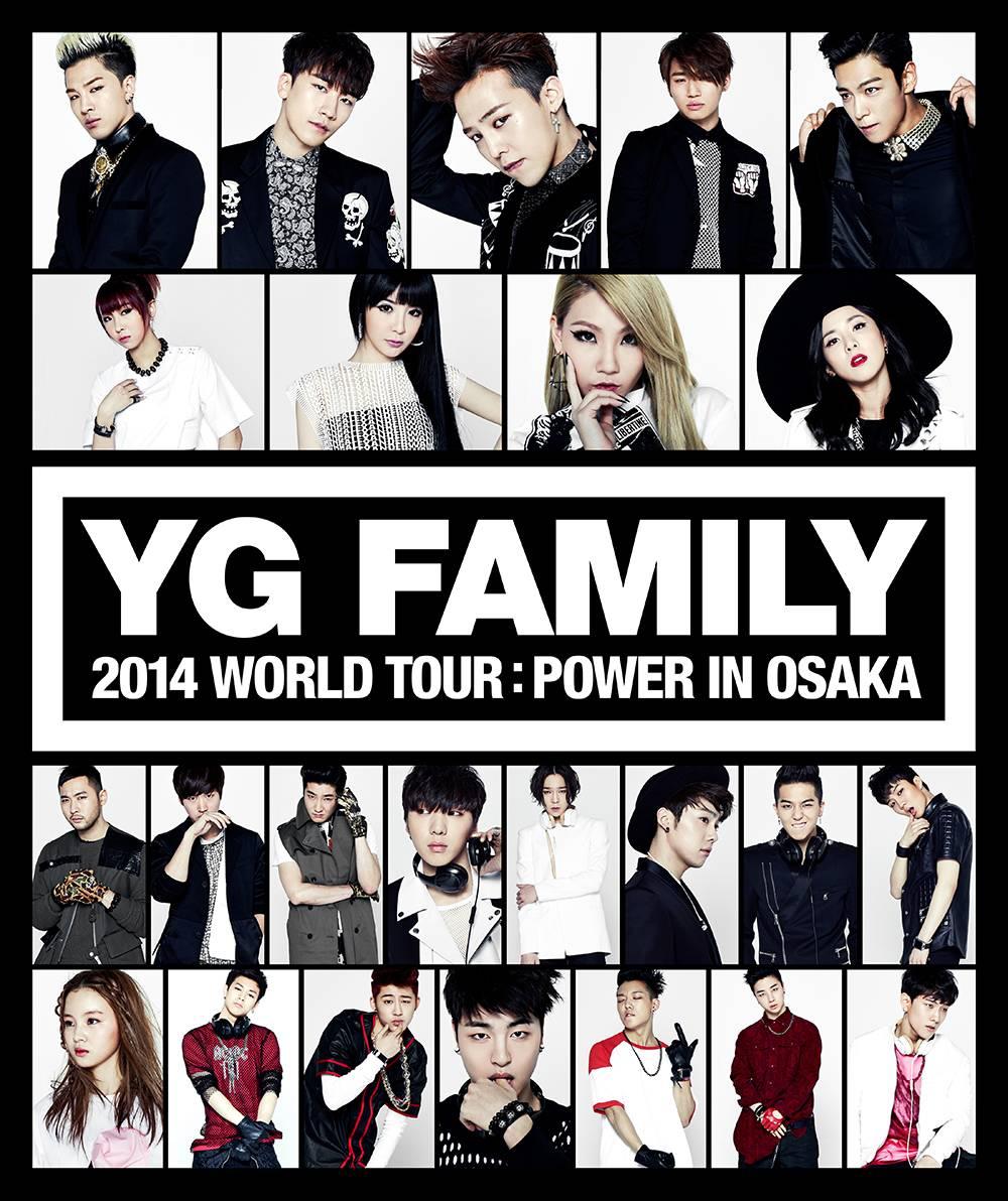 Team B จะร่วมกับ YG Family ในเวิร์ลทัวร์ที่โอซาก้าในวันหยุดสุดสัปดาห์นี้!!