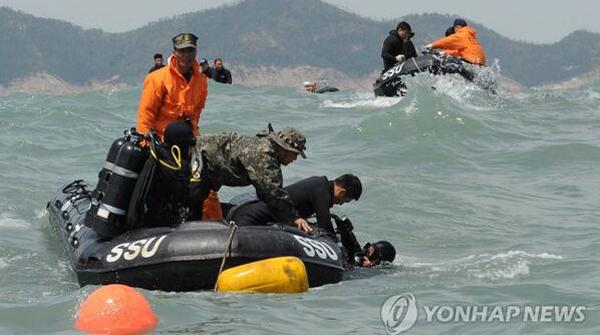 [NEWS]รายงานความคืบหน้าสำหรับการค้นหาในวันที่ 6 และยอดผู้เสียชีวิตจากเหตุการณ์เรือเซวอลล่ม