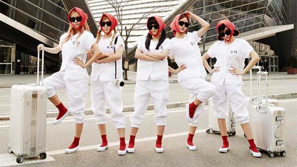 อะไรนะ!!เพลง UH-EE ของ Crayon Pop ไม่เหมาะสมที่จะออกอากาศกับสถานี KBS!!