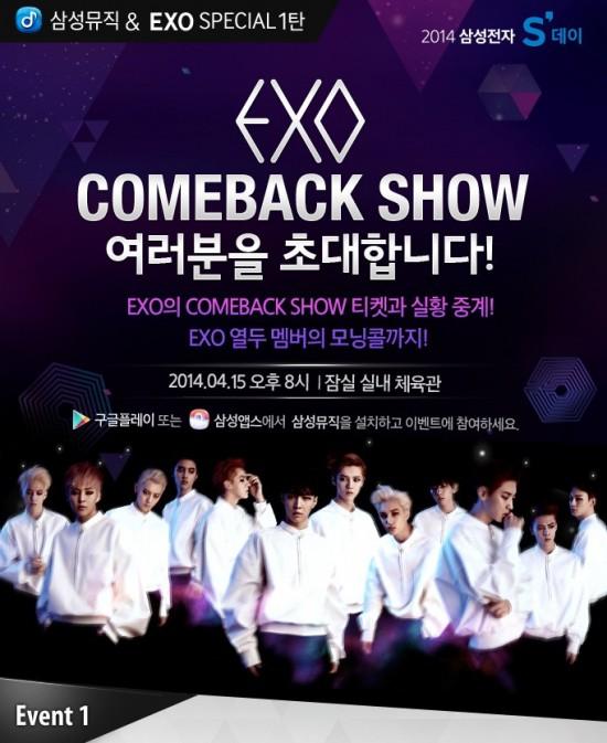 SM Entertainment ยืนยัน EXO จะคัมแบ็คด้วยมินิอัลบั้มใหม่ผ่านโชว์เคสในวันที่ 15 เมษายนนี้!!