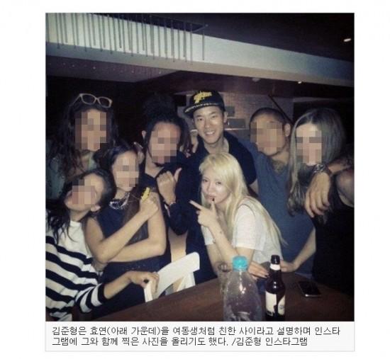 Girls-Generation-Hyoyeon-boyfriend-2