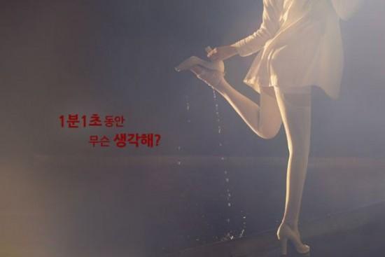 Jiyeon_1397533176_20140414_Jiyeon_2