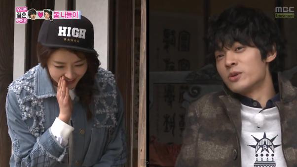 Jung Joon Young-Jung Yumi-4