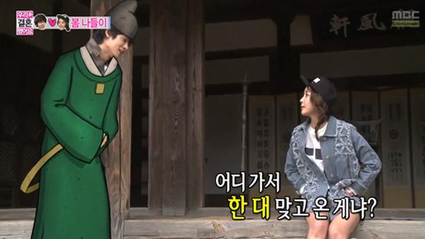 Jung Joon Young-Jung Yumi