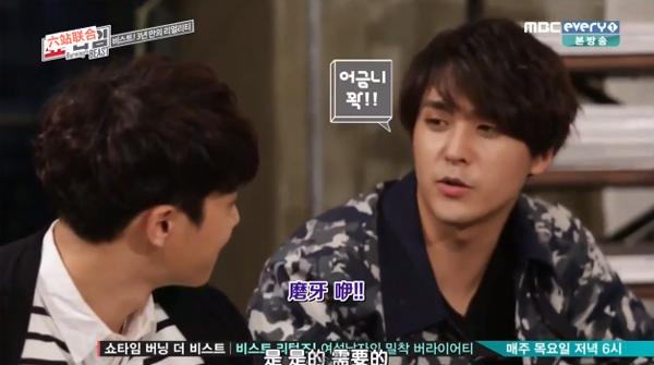ห๊ะ!!ดงอุน B2ST เผยว่าครั้งนึงเขาเคยถูกจูบที่ปากโดยจุนฮยอง!!