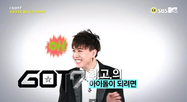 """นิชคุณและซูจีจะเป็นแขกรับเชิญให้กับรายการ """"I GOT7"""""""
