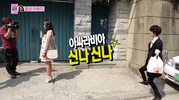 จองจุนยองทำเซอร์ไพรส์โดยการไปเยี่ยมที่กองถ่ายละครของจองยูมิในรายการ WGM