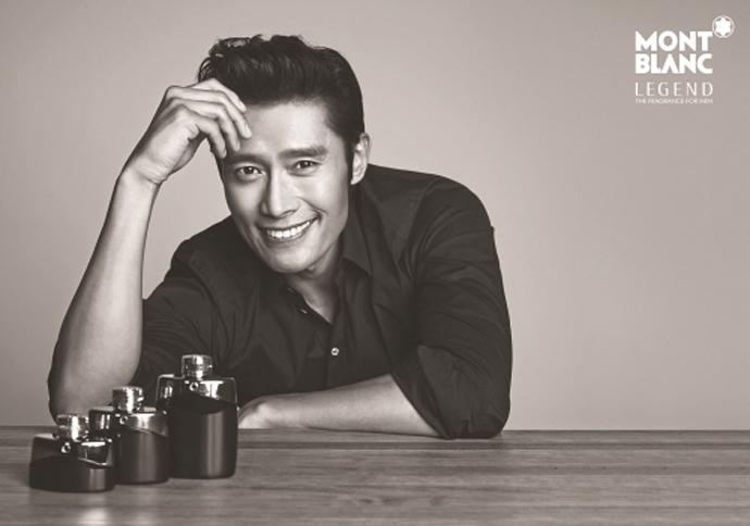 lee-byung-hun-3