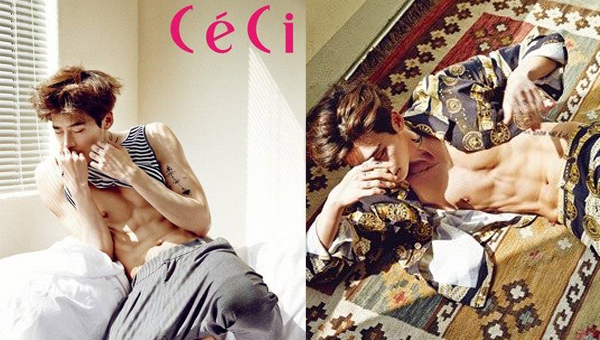 leejongsuk_ceci_may_2014