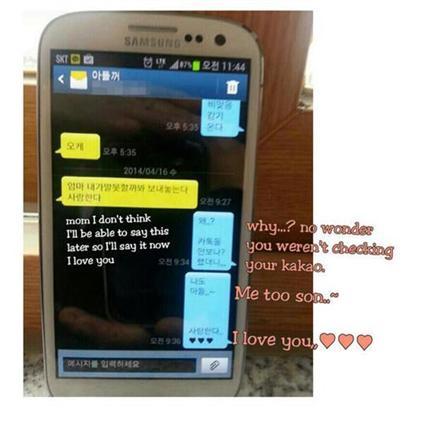 message-1