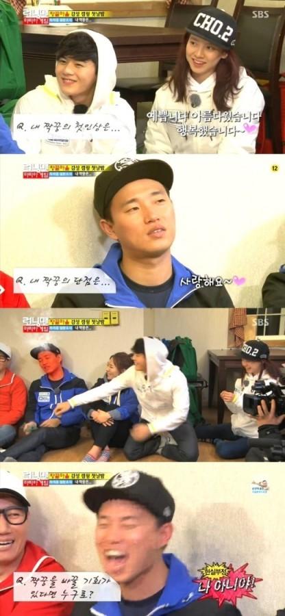 แกรี่ออกอาการหึงซงจีฮโยกับดงจุน ZE:A ในรายการ Running Man!!