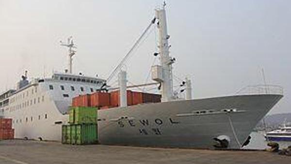 เผย!!เรือเซวอลมีการขายตั๋วเปล่า 37 ใบ คาดจำนวนคนบนเรืออาจเกิน 500 คน!!