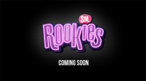โปรเจ็ค S.M.ROOKIES กำลังจะเดบิวต์แล้วด้วยทีเซอร์ใหม่!!