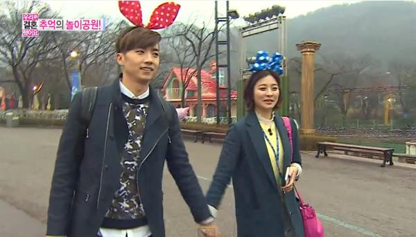"""อูยองและพัคเซยองไปออกเดทกันที่สวนสนุกในรายการ """"We Got Married"""""""