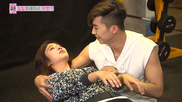 อูยองสอนพัคเซยองออกกำลังกายที่ยิมในรายการ We Got Married