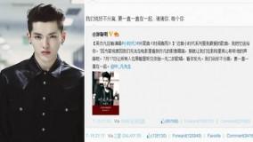 Kris-Weibo-texts