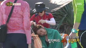 uee_injury_law of the jungle