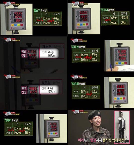 Real Man – Female Soldier Special-2