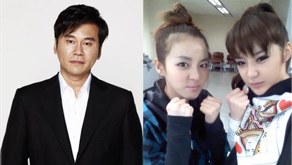 YGg-Dara-Bom