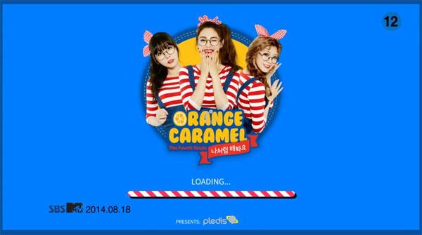 orange caramel_mv_mycopycat
