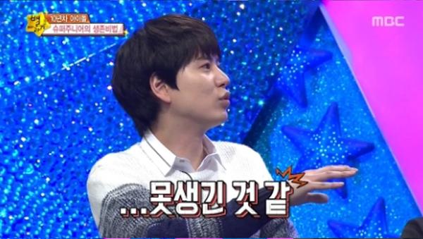 Kyuhyun-Eunhyuk-Ugly-Star Gazing-1