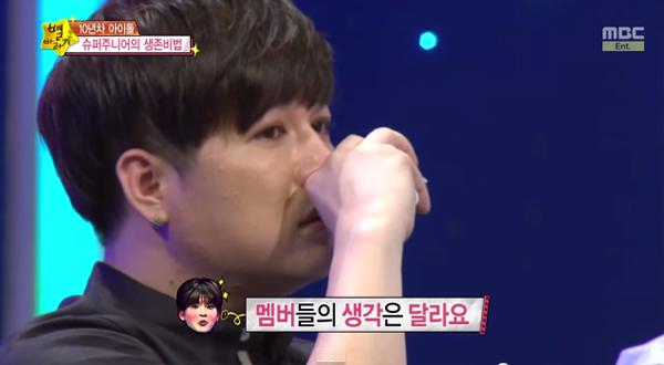 Shindong-cry-2