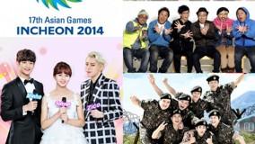 mbc-cancel-program-asian games