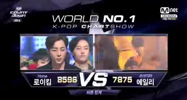 141016_roy kim_win_mcd