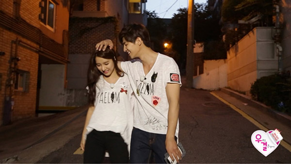Kim So Eun-Song Jae Lim