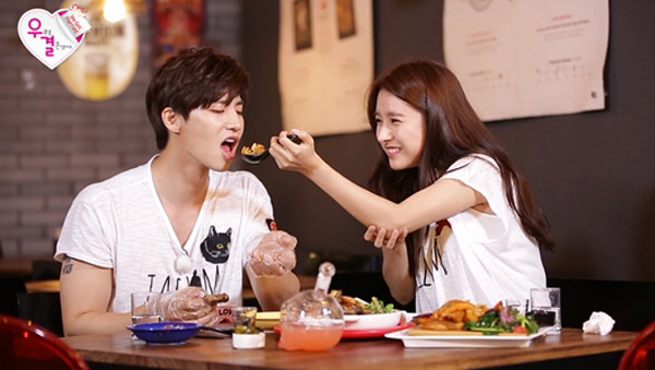 Song Jae Lim-Kim So Eun