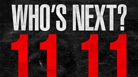 YG-Who's Next