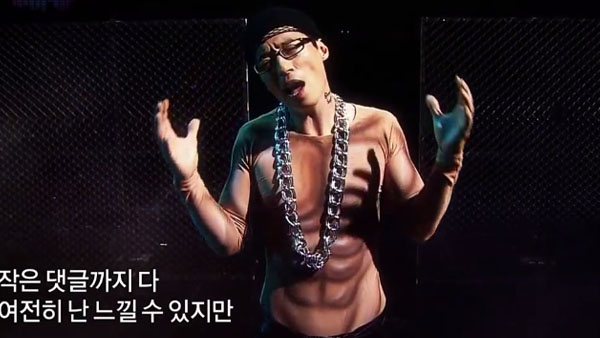 Yoo Jae Suk-Eyes Nise Lips-2