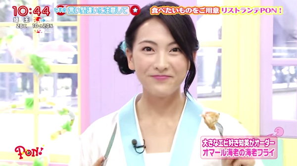jiyoung_variety_japanese