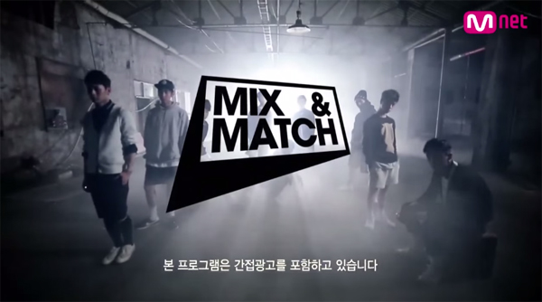 mix n match_ep7_result