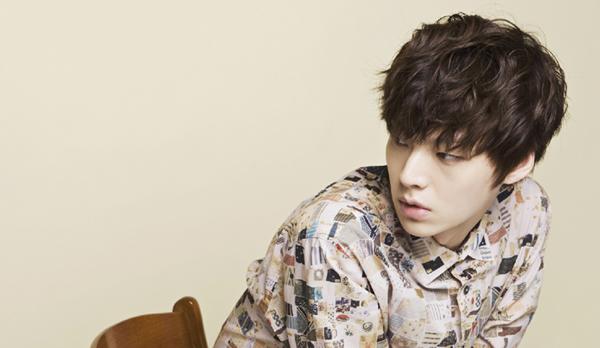 An Jae Hyun
