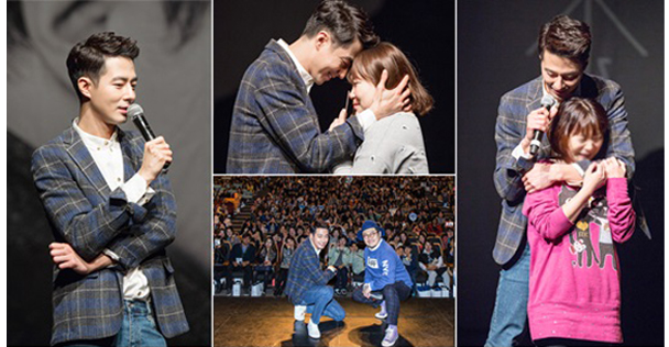 Jo In Sung-fan meeting-2